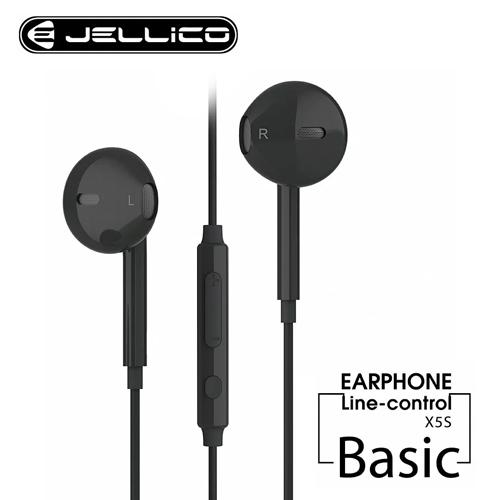 【JELLICO】X5S 入耳式音樂三鍵線控耳機(JEE-X5S-BK)-黑