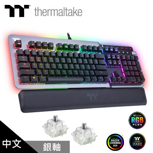 【TT thermaltake 曜越】幻銀 ARGENT K5 RGB Cherry 銀軸機械式鍵盤