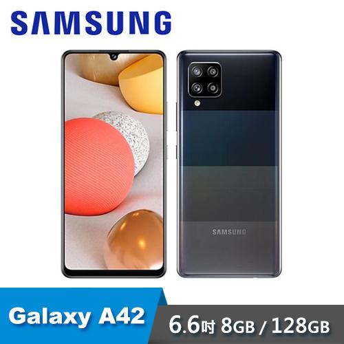 【SAMSUNG 三星】Galaxy A42 5G (8G/128G)智慧手機-絢幻黑