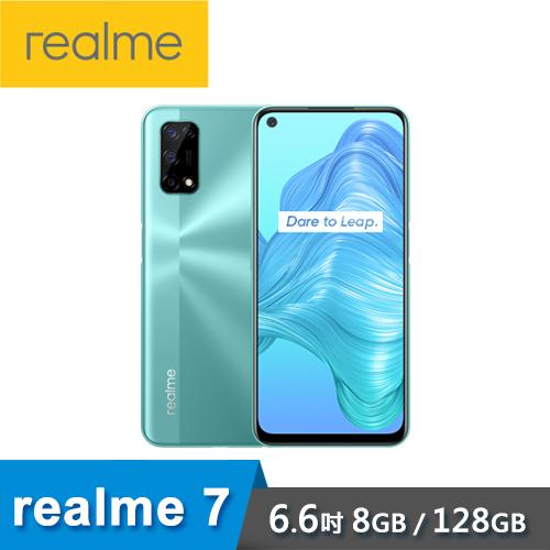 【Realme】Realme7 5G (8G/128G) 6.5吋智慧型手機-青出於藍