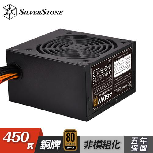 【銀欣】SST-ET450-B 450W 80 PLUS 銅牌 電源供應器