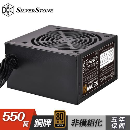 【銀欣】SST-ET550-B 550W 80 PLUS 銅牌 電源供應器