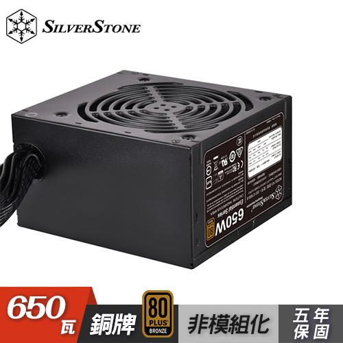 【銀欣】SST-ET650-B 650W 80 PLUS 銅牌 電源供應器
