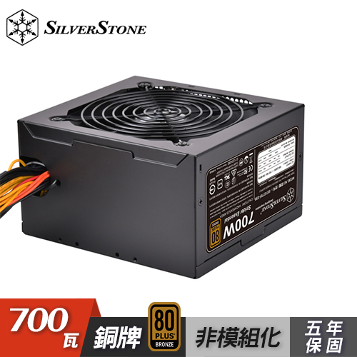 【銀欣】SST-ST70F-ESB 700W 非模組 80+銅牌 電源供應器