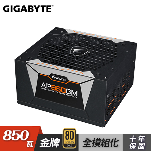 【GIGABYTE 技嘉】P850GM 850W 全模 80+金牌 電源供應器