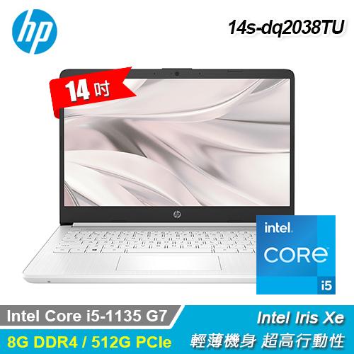 【HP 惠普】超品 14s-dq2038TU 14吋輕薄筆電 極地白