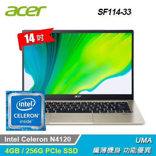 【Acer 宏碁】SWIFT 1 ACER SF114-33-C50J  輕薄隨行極窄邊框美型筆電 金