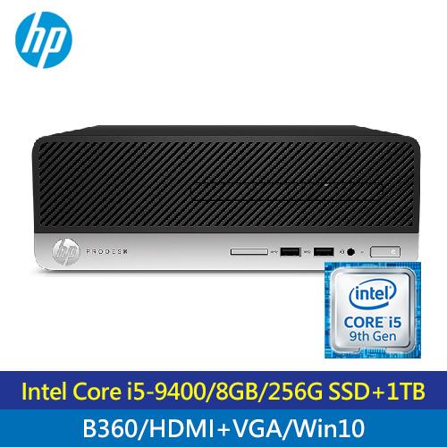 【HP 惠普】ProDesk 400 G6 小型商用電腦