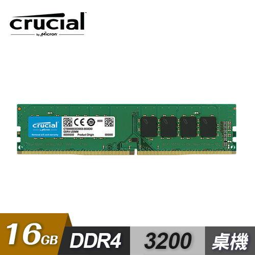 【Micron 美光】Crucial DDR4 3200/16GB 桌機型記憶體 (2Rx8)