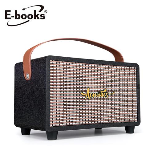 【E-books】D40 經典重低音藍牙喇叭