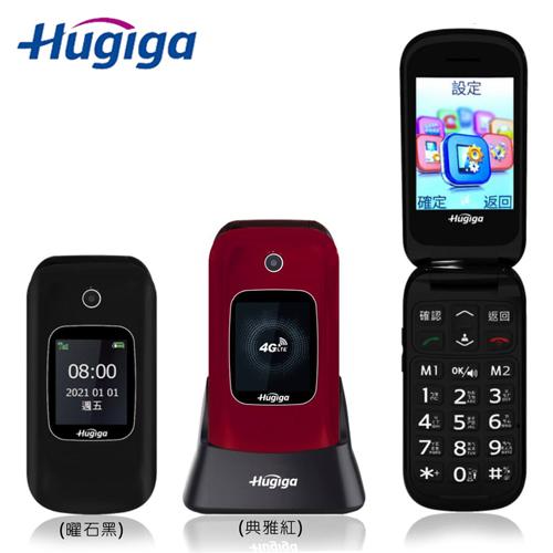 【Hugiga】A6 4G折疊雙卡手機 曜石黑