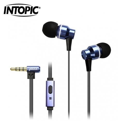 【INTOPIC 廣鼎】JAZZ-i76 頸掛式鋁合金耳機麥克風-藍