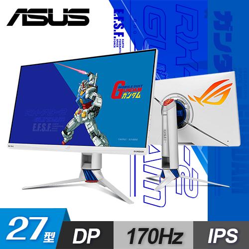 【ASUS 華碩】TUF Gaming XG279Q-GD 27型2K電競螢幕 鋼彈限量款