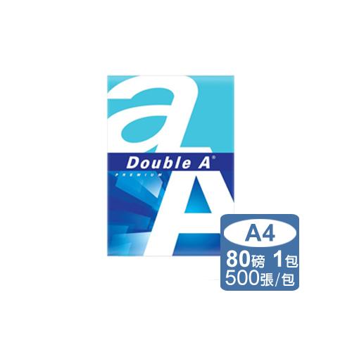 DOUBLE A 80g A4噴墨紙