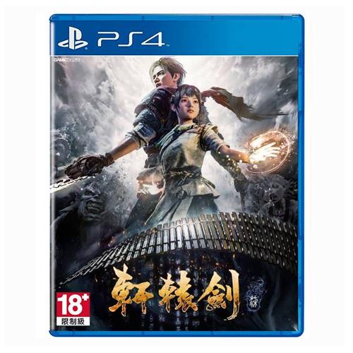 【PS4 遊戲】軒轅劍柒