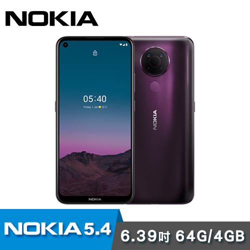【NOKIA】NOKIA 5.4 大螢幕四鏡頭手機(6G/64G) 夢境紫