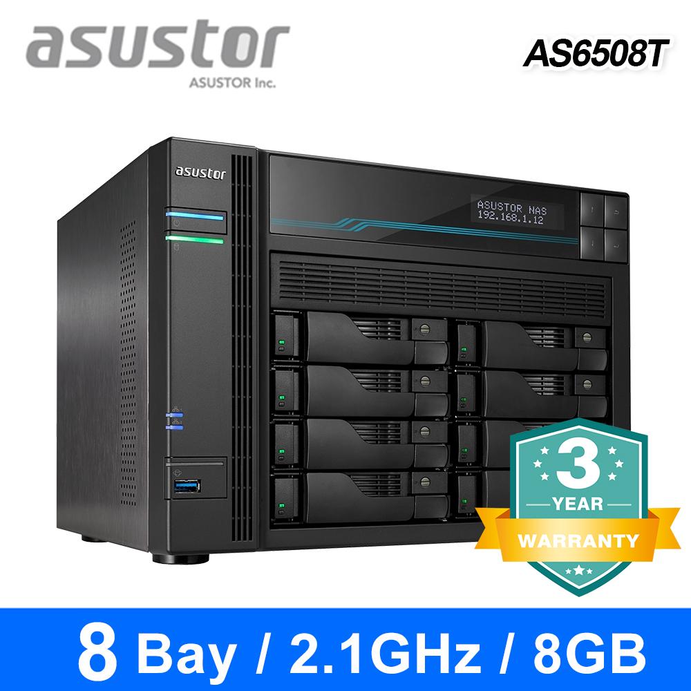 【ASUSTOR 華芸】AS6508T 8Bay NAS網路儲存伺服器