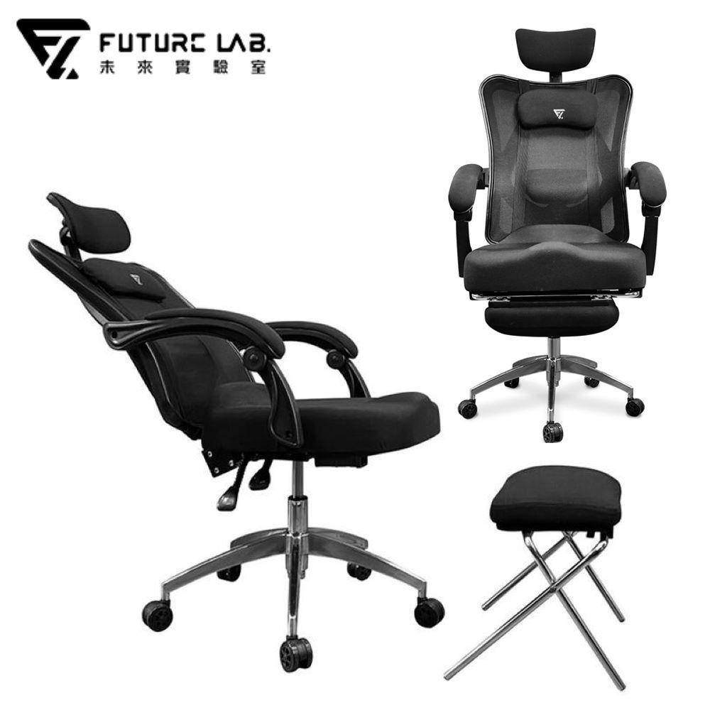 【Future Lab. 未來實驗室】 7D人體工學躺椅(黑色特仕版)
