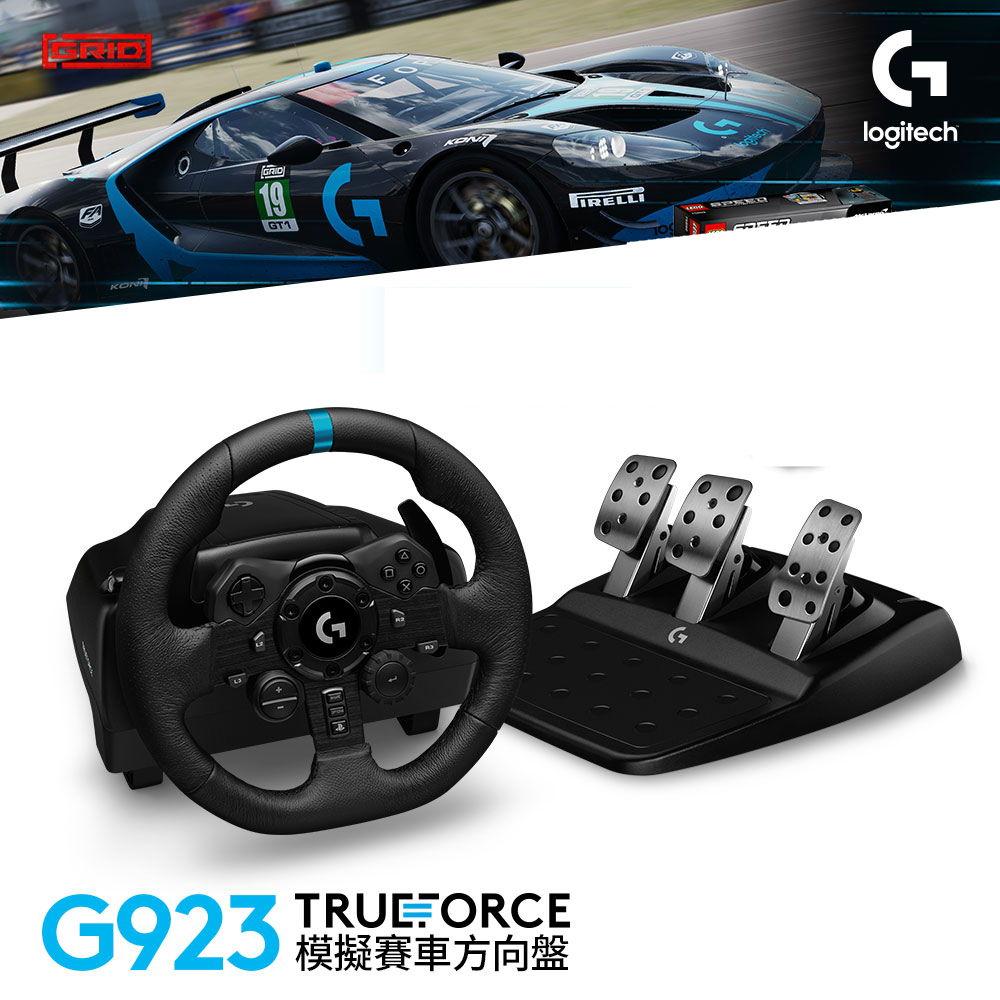 【Logitech 羅技】G923 TRUEFORCE 模擬賽車方向盤 (適用 PS4/PC)