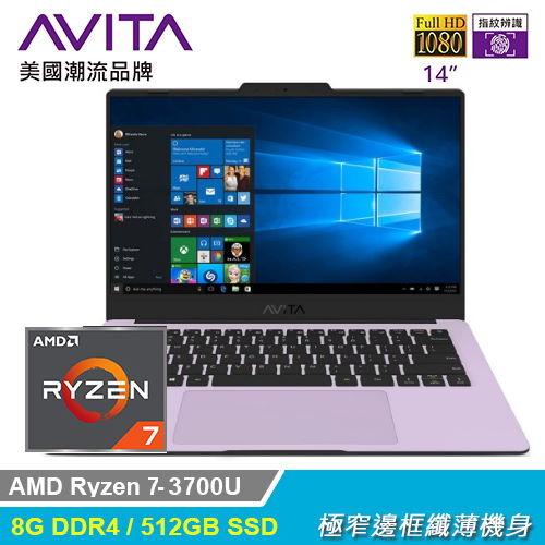 【AVITA】LIBER V 14吋極窄邊框筆電(R7-3700U /8GB/512GB) 柔薇紫