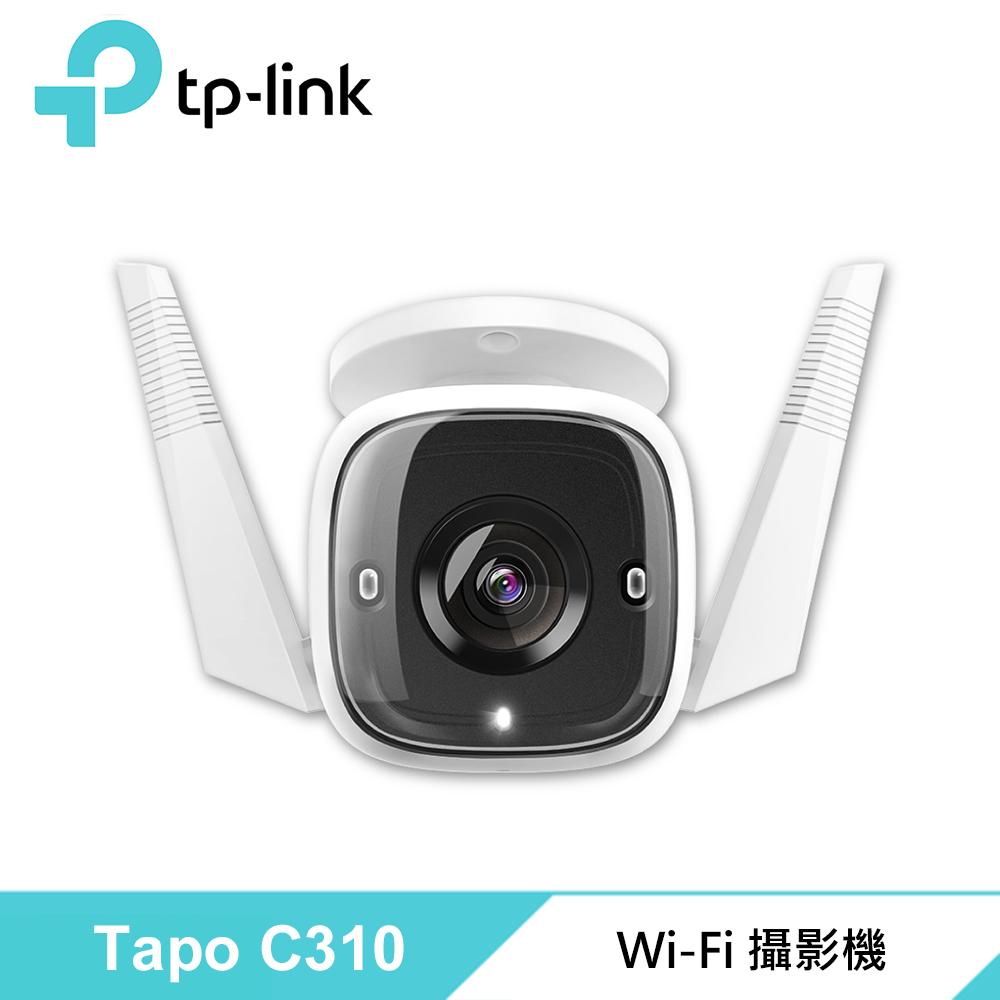 【TP-LINK】Tapo C310 室外安全 Wi-Fi 攝影機