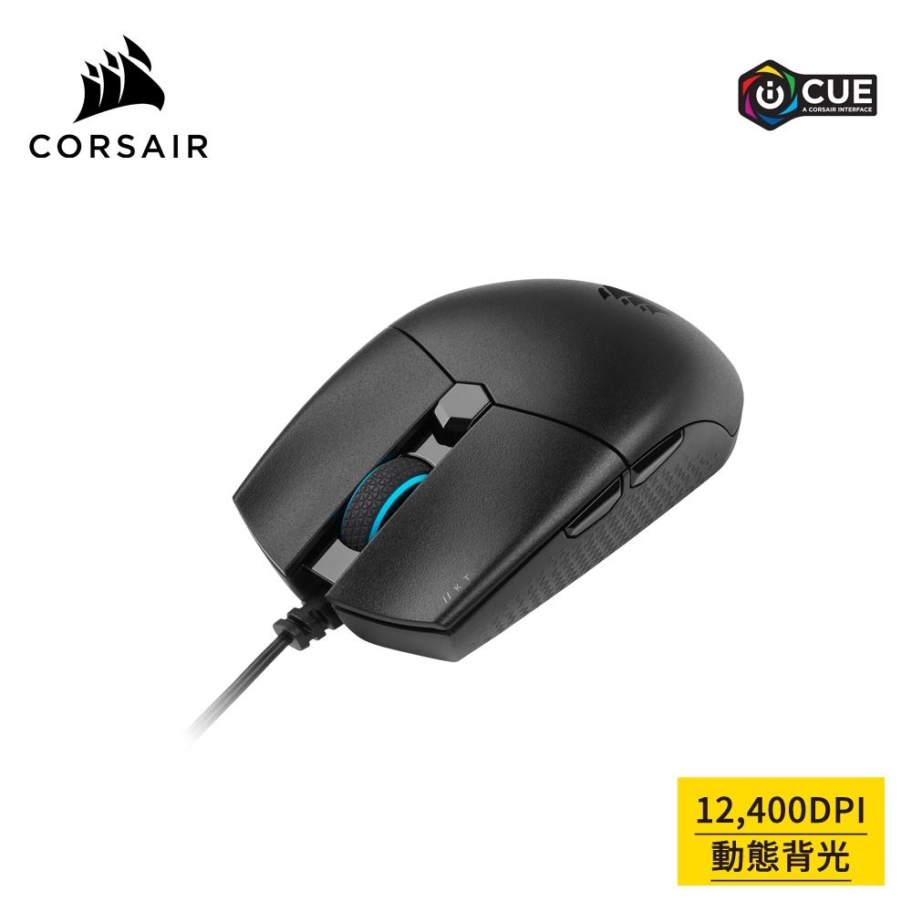【CORSAIR 海盜船】KATAR PRO Ultra-Light 輕量電競滑鼠