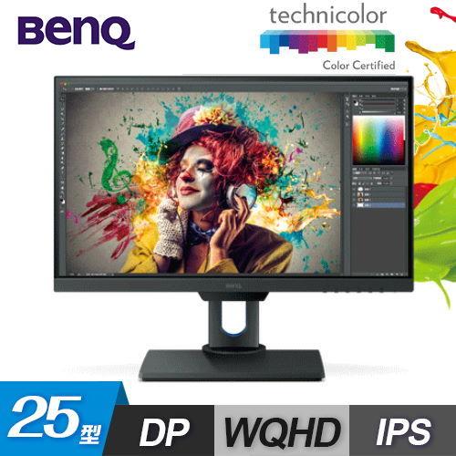 【BenQ】PD2500Q 25吋 2K QHD 專業設計繪圖螢幕