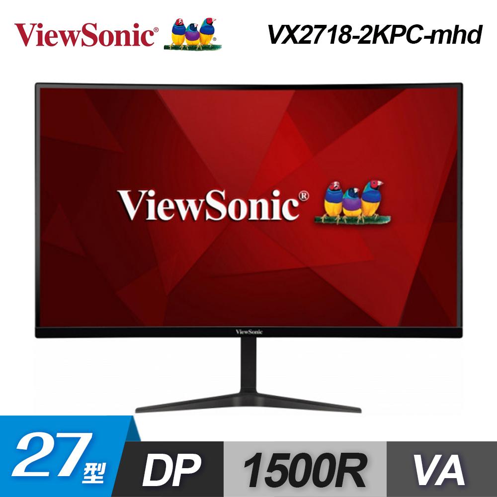 【ViewSonic 優派】VX2718-2KPC-mhd 27型 165Hz 2K電競曲面顯示器