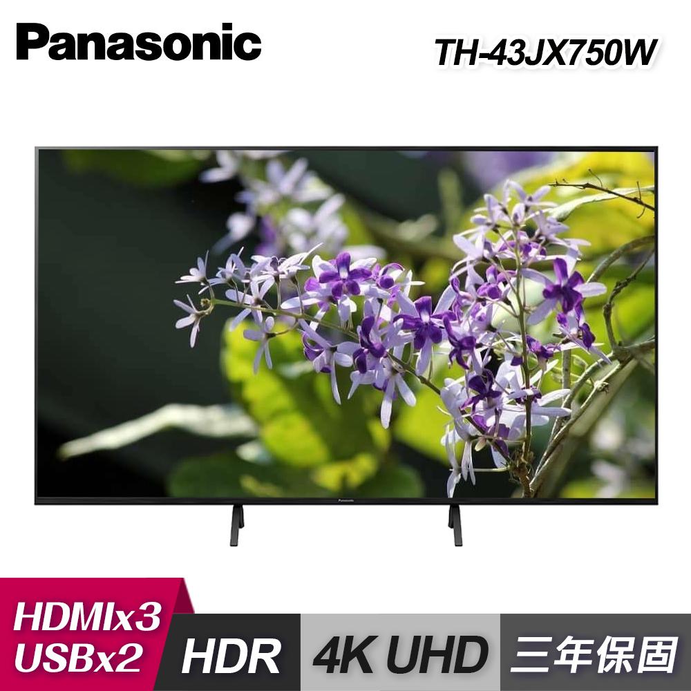 【國際牌】43型 4K UHD 安卓液晶顯示器+視訊盒 TH-43JX750W