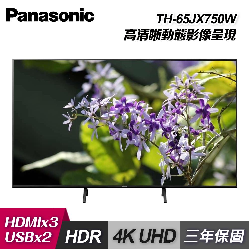【國際牌】65型 4K UHD 安卓液晶顯示器+視訊盒 TH-65JX750W