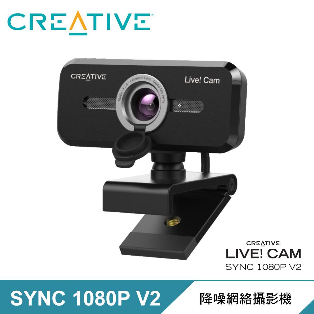 【Creative】LIVE! CAM SYNC 1080P V2 降噪網絡攝影機