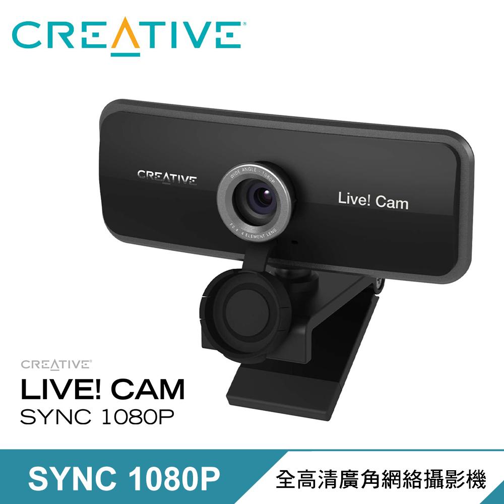 【Creative】FG,VF0860 LIVE! CAM SYNC 全高清廣角網絡攝影機