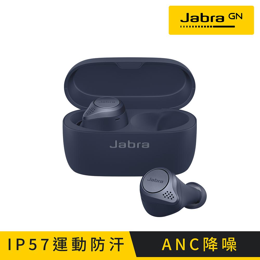 【Jabra】Elite Active 75t ANC 降噪真無線藍牙耳機 [海軍藍]