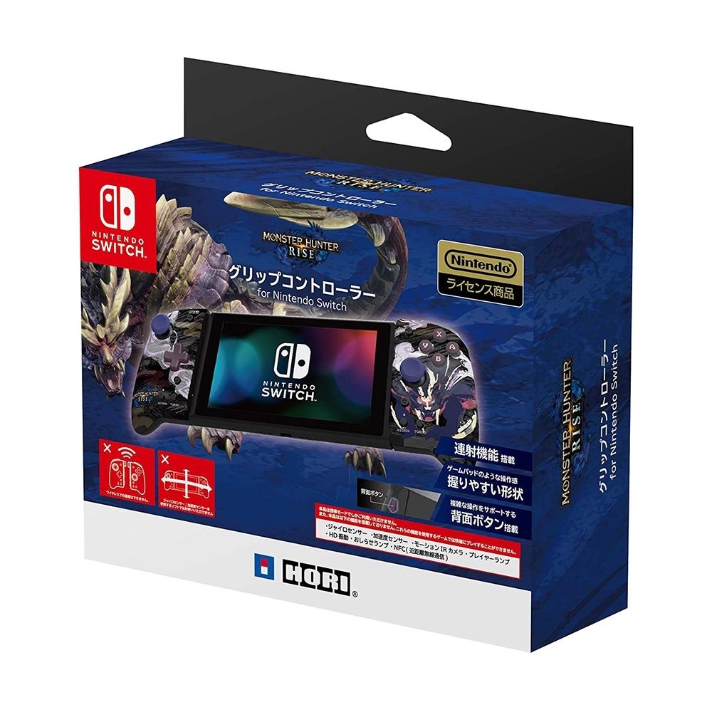 【NS 周邊】HORI Nintendo Switch 專用 魔物獵人專業控制器 AD21-001