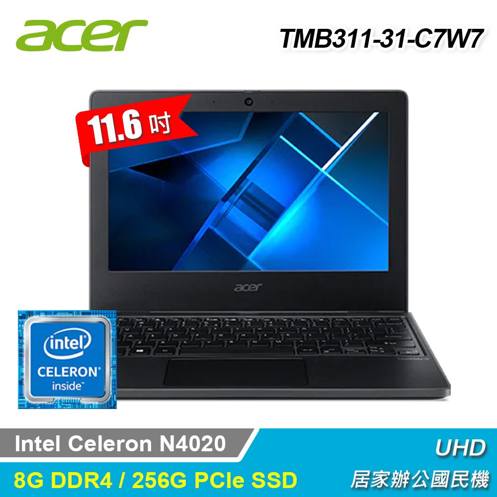 【Acer 宏碁】TravelMate TMB311-31-C7W7 11.6吋筆電 黑色