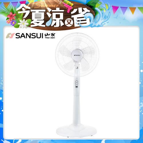 【SANSUI 山水】SAF-1470 14吋 涼風立扇