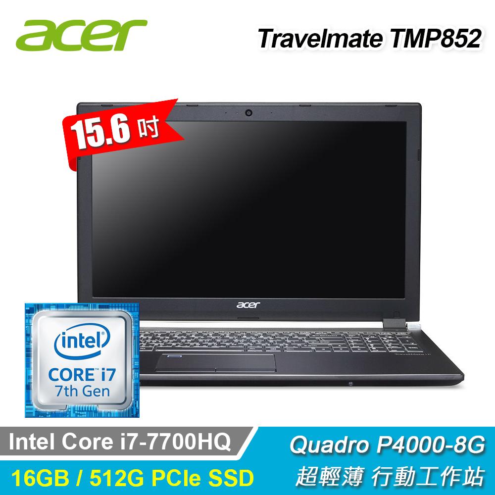 【Acer 宏碁】Travelmate P8 TMP852 15.6吋 商用筆電【福利良品】