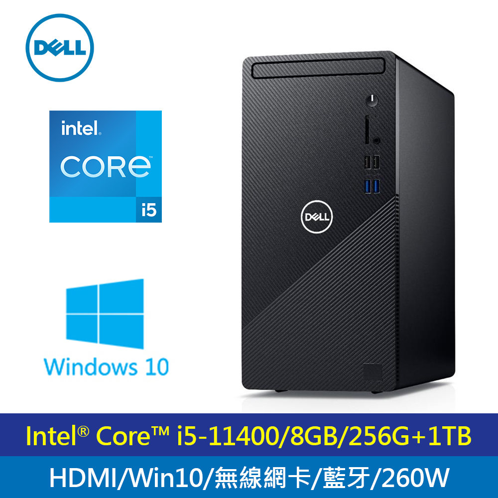 【DELL 戴爾】Inspiron 3891-R2508BTW 六核桌上型電腦