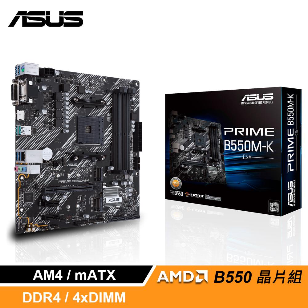 【ASUS 華碩】PRIME B550M-K/CSM 主機板