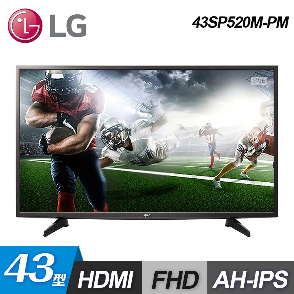 LG 43SP520M-PM 43型廣視角顯示器| 三井3C 購放心