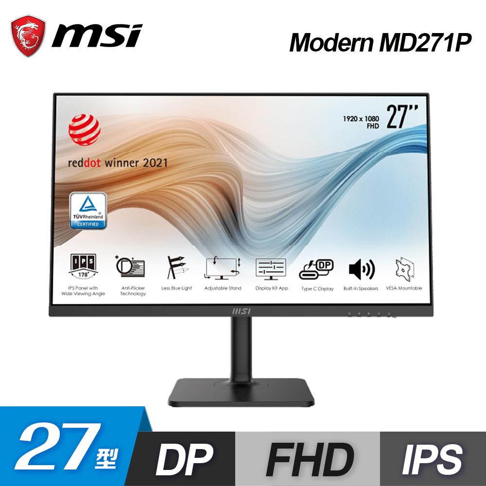 【MSI 微星】Modern MD271P 27型 IPS薄框護眼螢幕 黑色