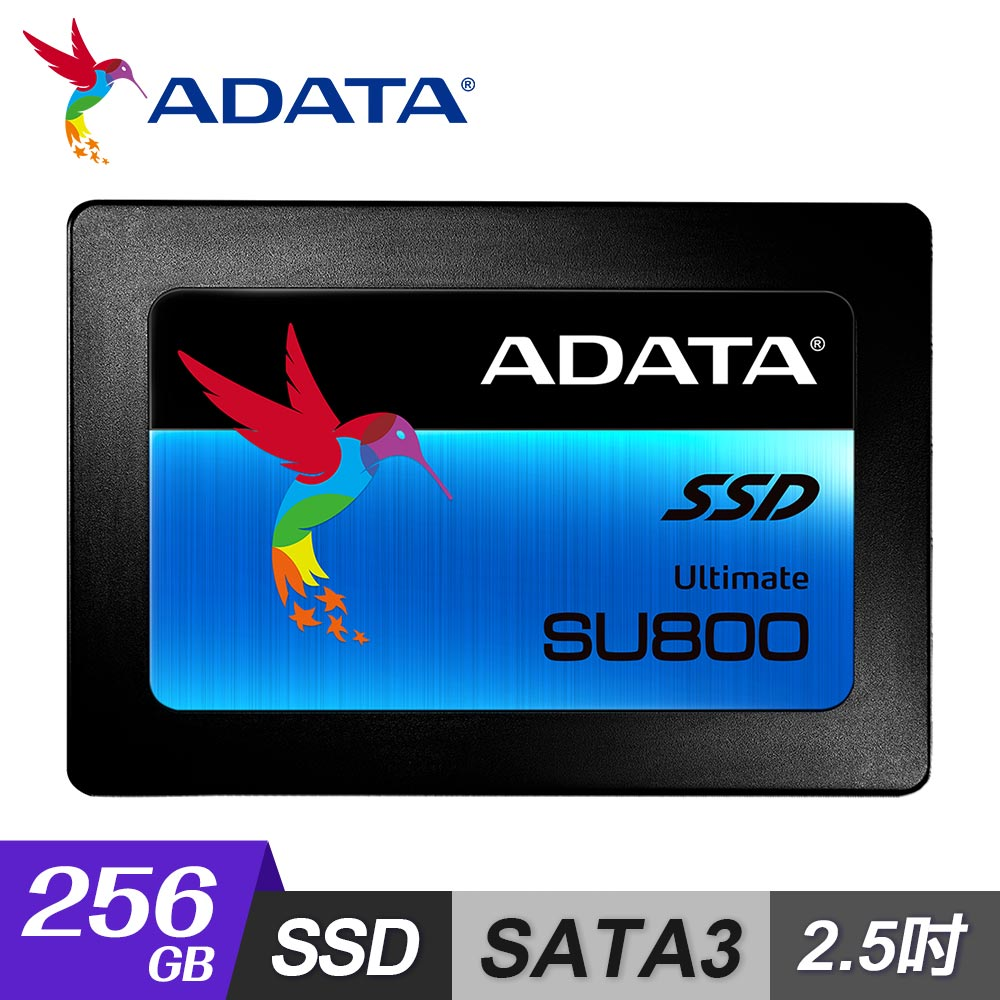 【ADATA 威剛】Ultimate SU800 256G 2.5吋 SATA SSD固態硬碟