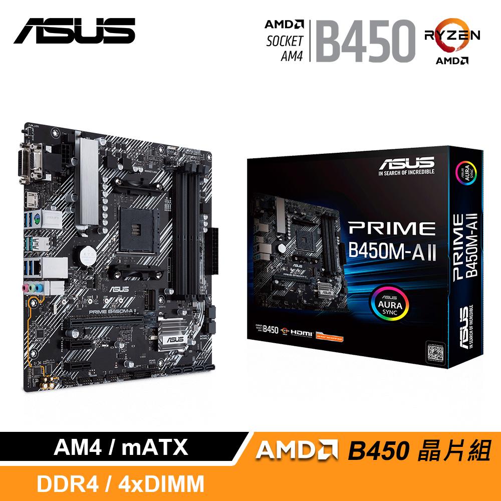 【ASUS 華碩】PRIME B450M-A II 主機板