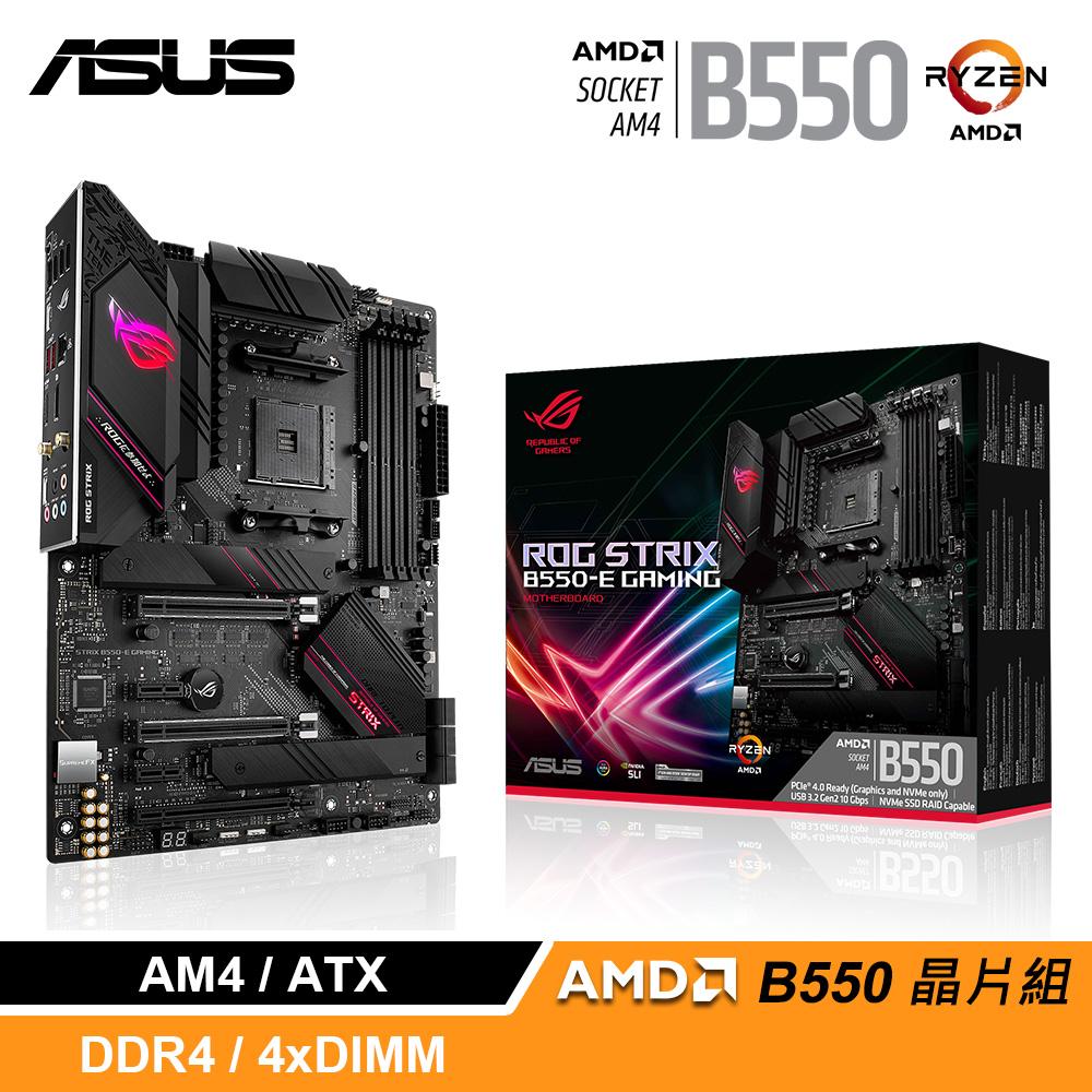 【ASUS 華碩】ROG STRIX B550-E GAMING 主機板