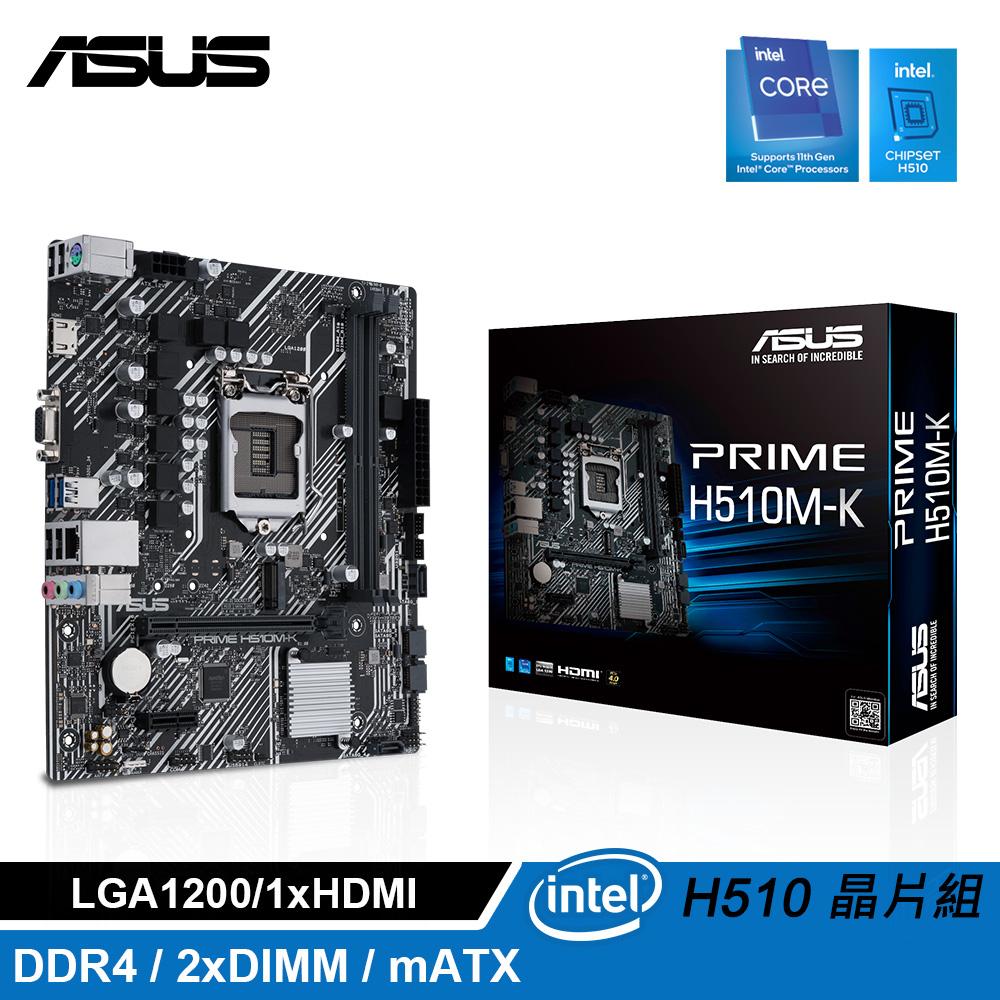 【ASUS 華碩】PRIME-H510M-K 主機板