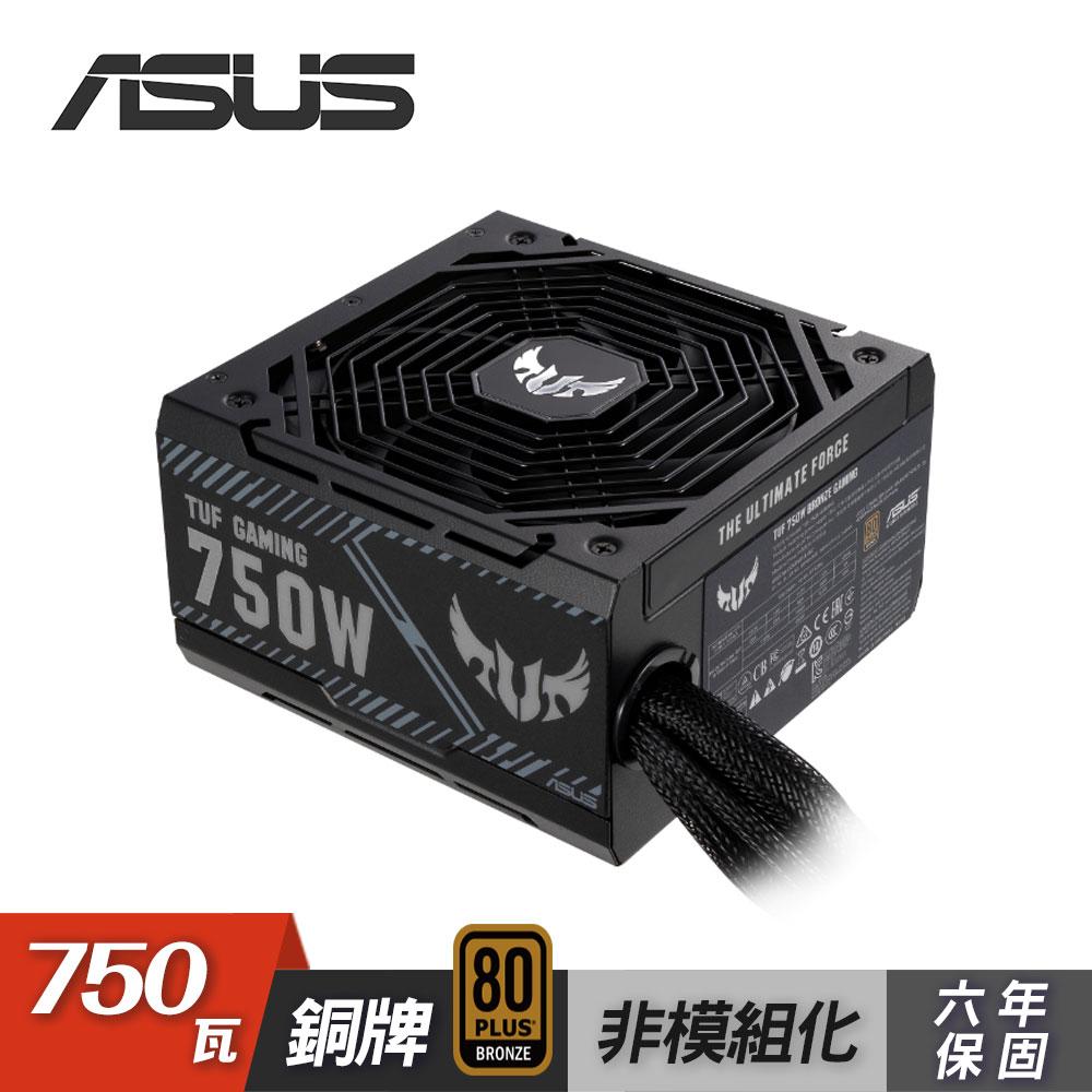 【ASUS 華碩】TUF Gaming 750W 銅牌電源供應器
