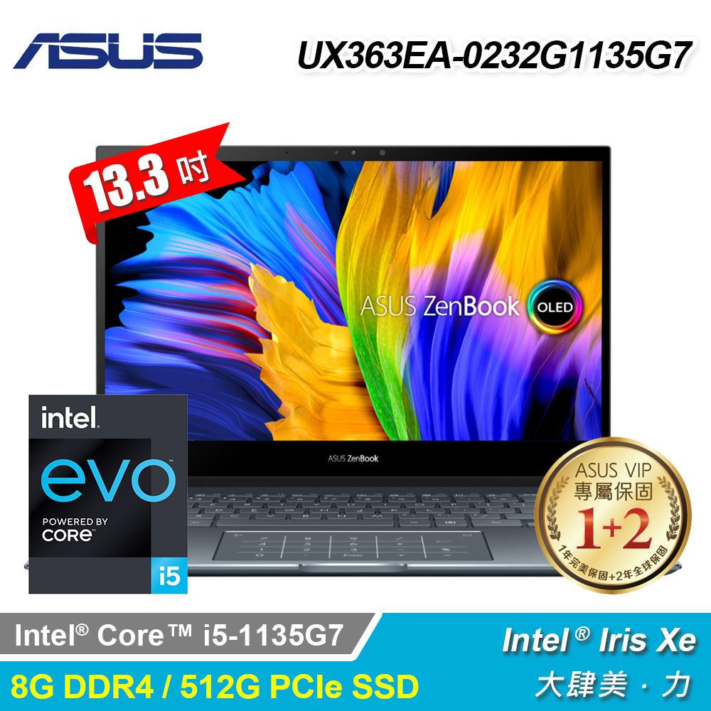 【ASUS 華碩】Zenbook Flip 13 OLED UX363EA 13.3吋筆電 綠松灰