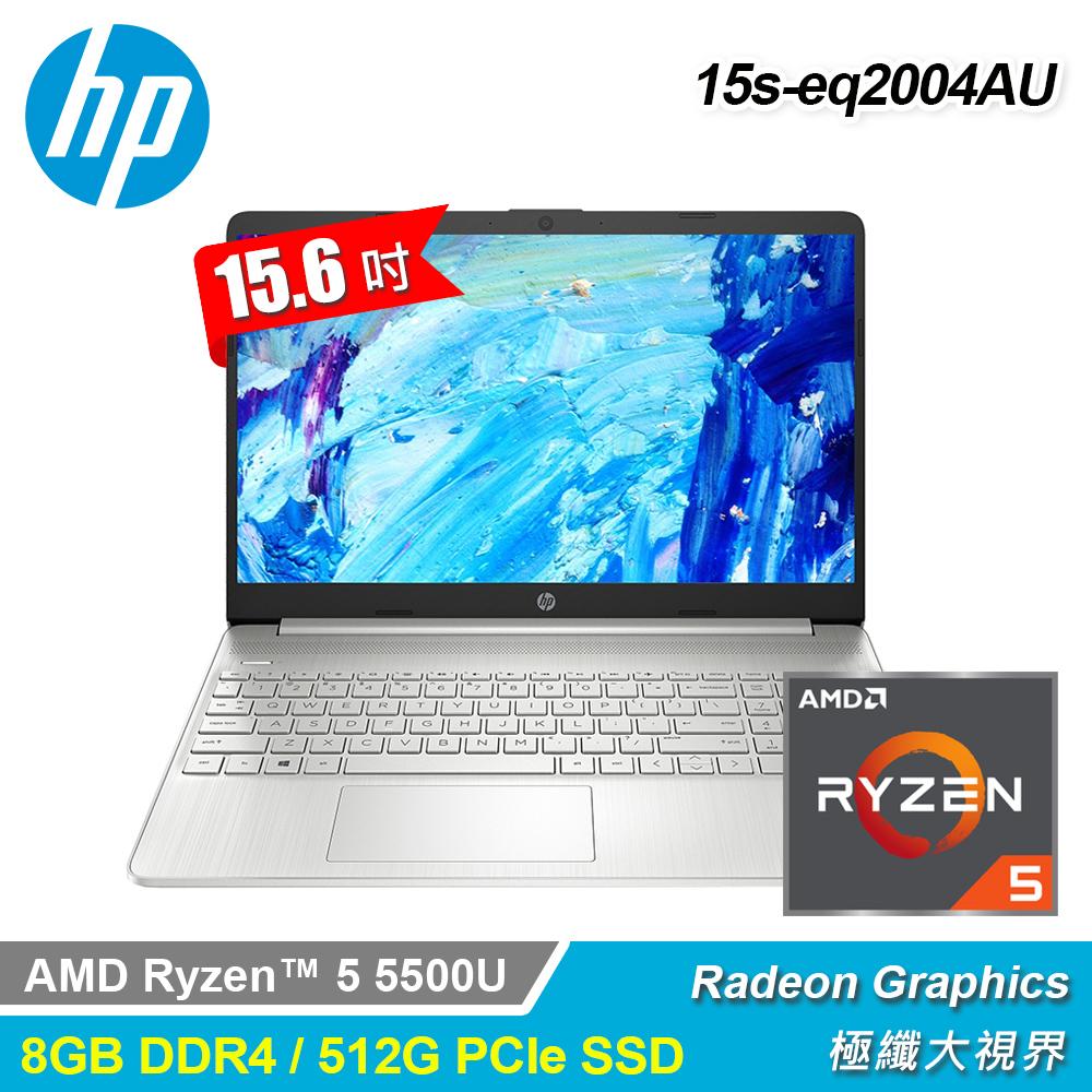 【HP 惠普】超品 15s-eq2004AU 15.6吋筆電 星空銀
