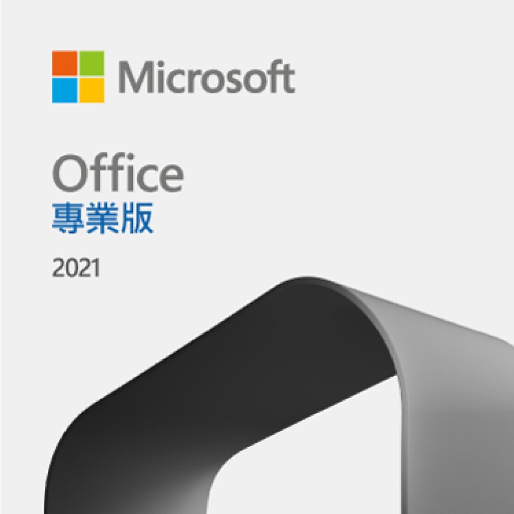 【Microsoft 微軟】Office Pro 2021 專業下載版