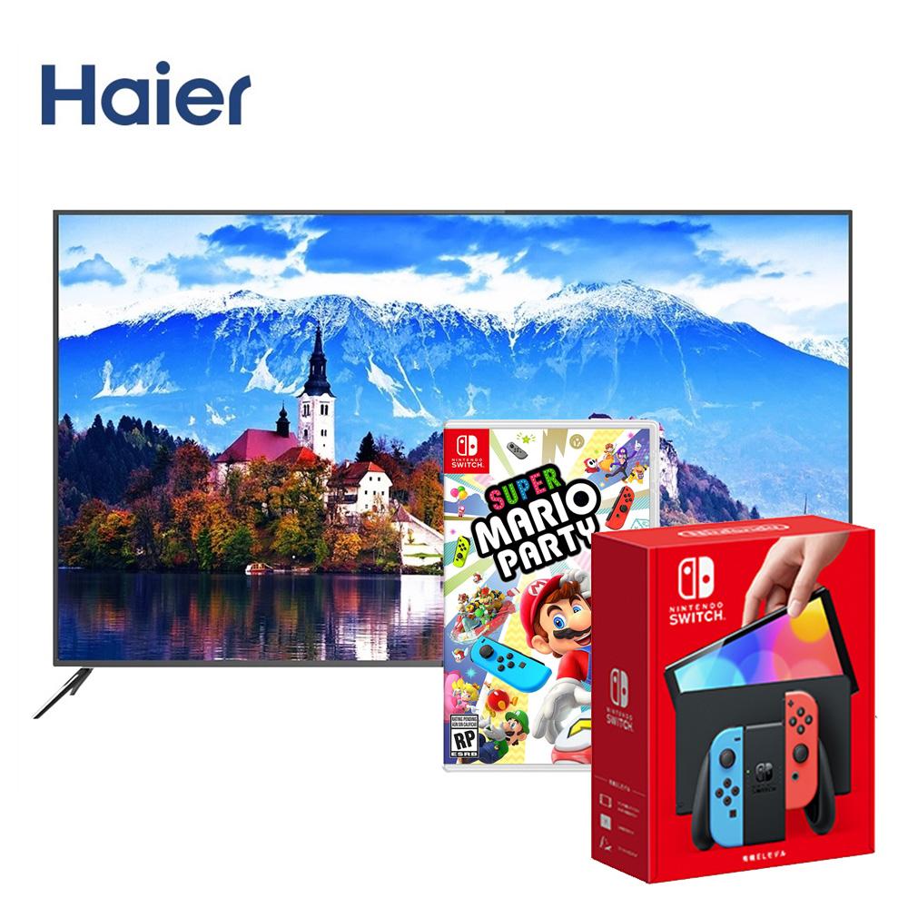【Haier 海爾】65型4K HDR連網液晶顯示器<含安裝>+SWITCH OLED 紅藍+瑪利歐派對《中文版》